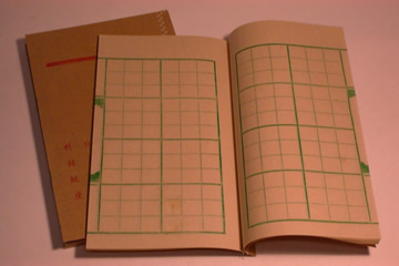 72 Grid Exercise Book (six books)